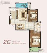 永威城2室2厅1卫84平方米户型图