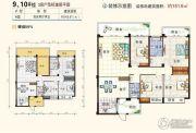南兴盛世江南乾隆苑4室2厅2卫151平方米户型图
