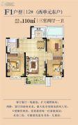 开元上府3室2厅1卫106平方米户型图