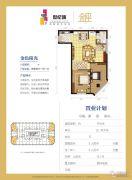 迎泽世纪城2室2厅1卫0平方米户型图