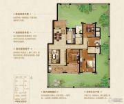 恒大悦珑湾4室2厅2卫159平方米户型图