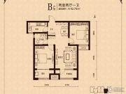 天下锦程花苑2室2厅1卫92平方米户型图