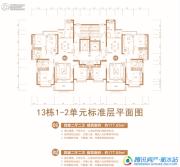 恒大绿洲4室2厅2卫177平方米户型图