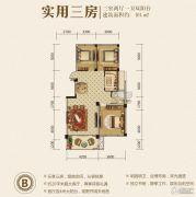 新野春天花园3室2厅1卫101平方米户型图