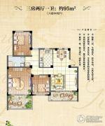 泓远・云河湾3室2厅1卫95平方米户型图