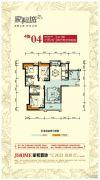 家和城4室2厅2卫116平方米户型图