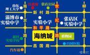海纳城交通图