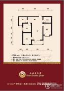 龙城金帝园3室2厅1卫110平方米户型图