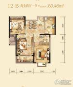 江天・凤凰山庄2室2厅1卫89平方米户型图