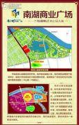 南湖商业广场效果图