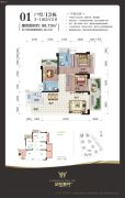 金悦澜湾&江南铜锣湾(商业)3室2厅2卫99平方米户型图