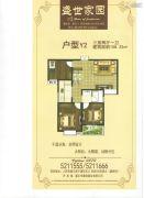 信跃盛世家园3室2厅1卫108平方米户型图