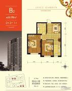 雷凯铂院2室2厅1卫66平方米户型图