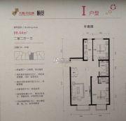 大商・中心城2室2厅1卫0平方米户型图