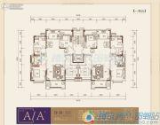 美的・罗兰春天3室2厅2卫145平方米户型图