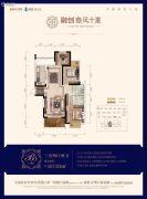融创春风十里3室2厅2卫107平方米户型图