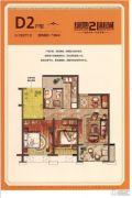 绿地21新城3室2厅1卫89平方米户型图