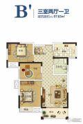 大郑东悦湖会3室2厅1卫97平方米户型图