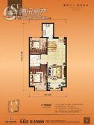 丹东万达广场2室1厅1卫0平方米户型图