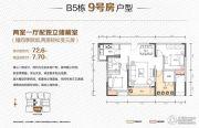 珠江国际商务港2室1厅0卫72平方米户型图