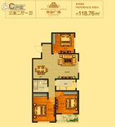 荣安广场3室2厅1卫118平方米户型图