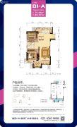 中国核建紫金一品2室2厅1卫70平方米户型图
