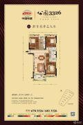 中国铁建・公园33263室2厅1卫124平方米户型图
