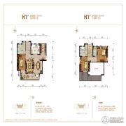 鲁能山海天3室2厅3卫161平方米户型图