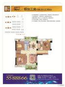 中澳城3室2厅1卫0平方米户型图