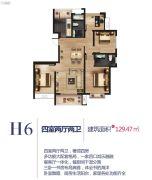 铭泰瑞云佳苑4室2厅2卫130平方米户型图