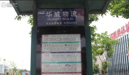 福晟钱隆奥体城