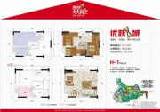 优跃城0室0厅0卫86平方米户型图