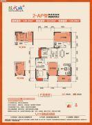 鸿�N・现代城2室2厅2卫120平方米户型图