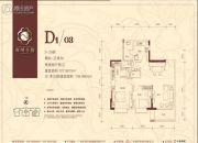 南国公馆2室2厅2卫107平方米户型图