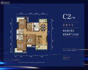 广信万汇城4室2厅2卫141平方米户型图