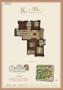 名城紫金轩4室2厅2卫120平方米户型图