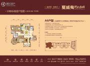 碧桂园城市花园5室2厅3卫276平方米户型图