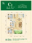 方鹏・航天城3室2厅2卫96平方米户型图