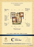 江景一品2室2厅1卫0平方米户型图