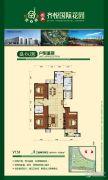 创业・齐悦花园3室2厅2卫164平方米户型图
