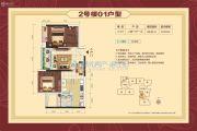 东新豪庭2室1厅1卫0平方米户型图