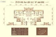 尚观嘉园3室2厅2卫0平方米户型图