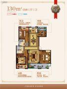 紫银东郡4室2厅2卫130平方米户型图