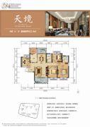 中交・中央公园4室2厅2卫132平方米户型图