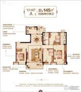 泰州碧桂园・林湖郡 高层4室2厅2卫145平方米户型图