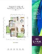 富兴鹏城2室2厅1卫89平方米户型图