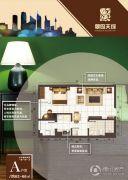 翠岛天成1室1厅1卫62平方米户型图