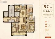 方远・天和水岸4室2厅3卫144平方米户型图