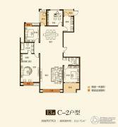 华富世家4室2厅2卫212平方米户型图