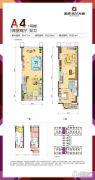 金科米兰大道2室2厅2卫47平方米户型图